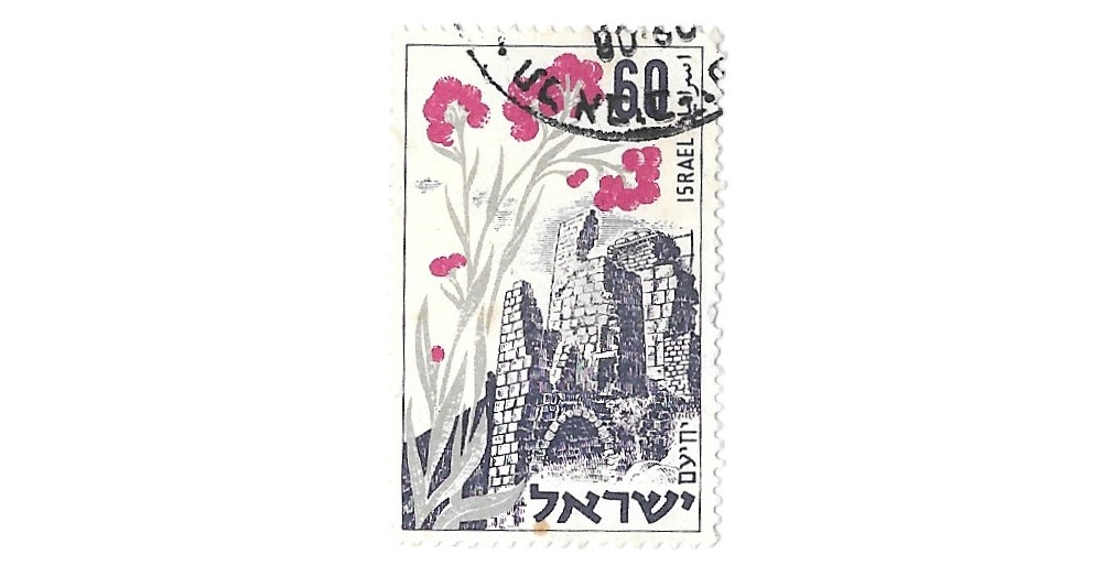 israel postage stamp ,6th independence anni,sg94,60pr, used #1650j