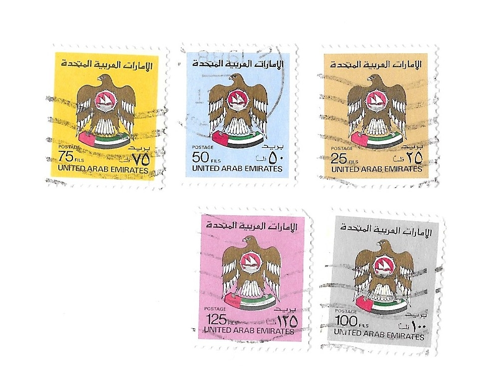 united arab emirates,postage stamps, 1982,5 different used, #1657f