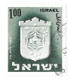 israel postage stamp,1965, civil arms,sg308,u