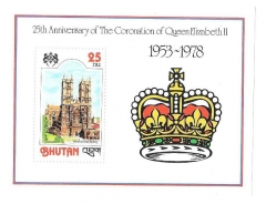 1978-bhutan postage stamp - ms 5849g westminster abbey- minisheet mint #751